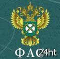 """ФАС позволила """"Ростелекому""""приобрести двух региональных интернет-провайдеров"""