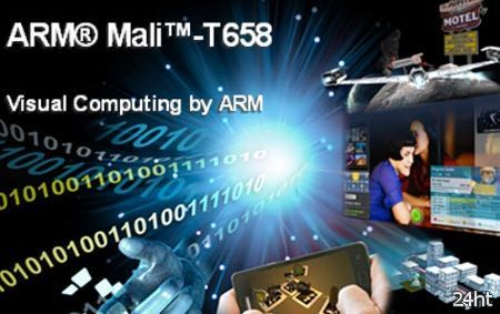 GPU ARM Mali-T658 поддерживает API Microsoft DirectX 11, DirectCompute, Khronos OpenGL ES и OpenCL