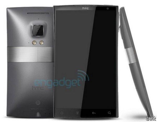 HTC Zeta - неанонсированный смартфон с 4 ядрами и с Android 4.0