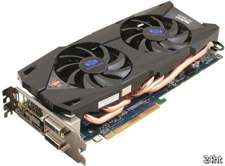Sapphire оснащает 3D-карту Radeon HD 6970 системой охлаждения собственной разработки