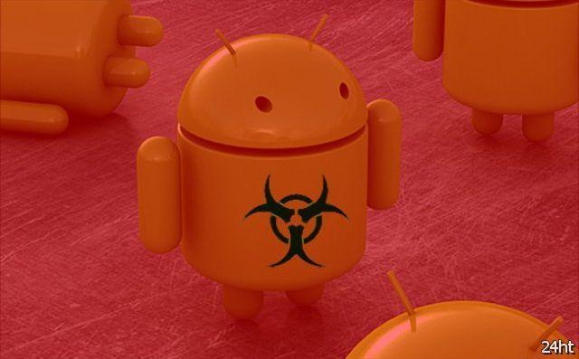 30% вирусов для Android распространяются через Android Market