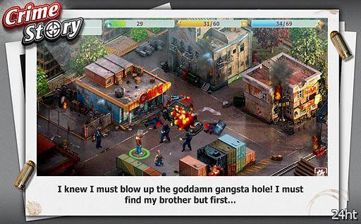 Crime Story 3D v1.0.7 - криминальная история