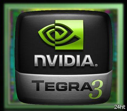 NVIDIA планирует поставить 25 млн чипов Terga 3 в 2012 году