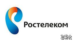 «Ростелеком» начал продажу брендированных мобильных устройств