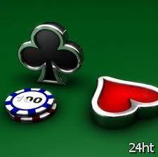США смягчили отношение к азартным играм в интернете
