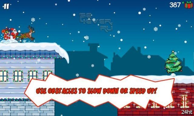 Santa Dash v1.0 - рождественский таймкиллер