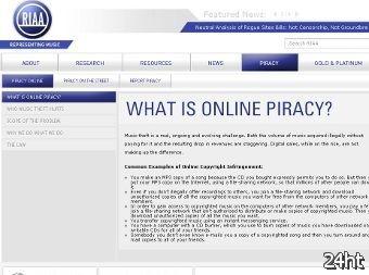 Среди американских копирайтеров нашли пиратов
