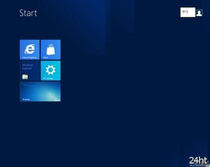 В интернете опубликовали новые скриншоты Windows 8