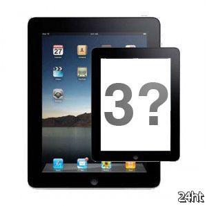 iPad 3 будет несколько толще второго?