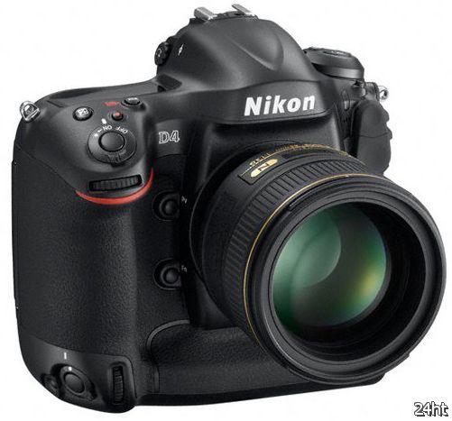 Камера Nikon D4: создана, чтобы расширять границы