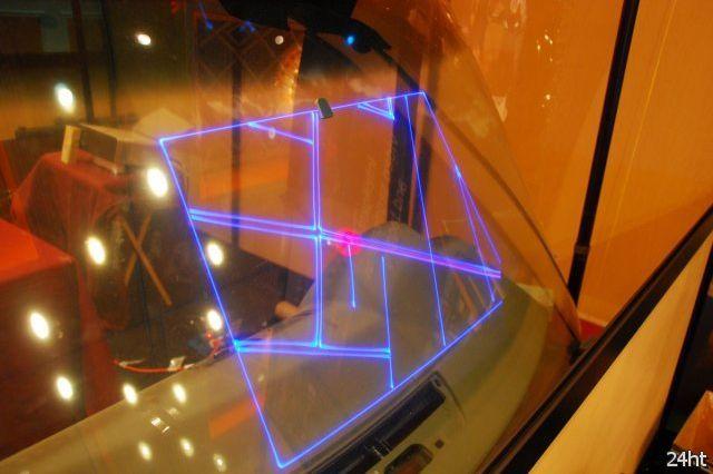 Прозрачный лазерный дисплей (3 фото + видео)