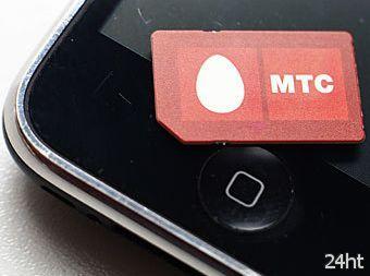 """Сим-карты """"привяжут"""" к мобильному телефону"""
