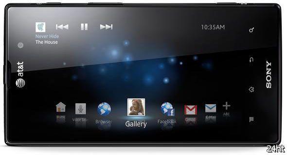 Sony представила свой первый LTE смартфон для рынка США – Xperia ion