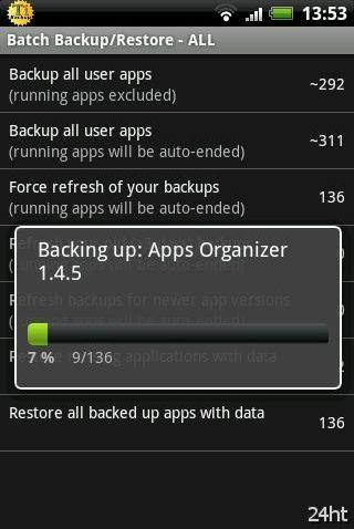 Titanium Backup 4.7.3 - Резервное копирование приложений и пользовательских данных