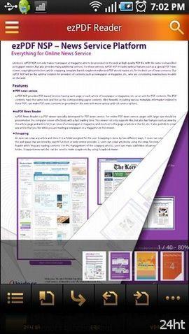 ezPDF Reader 1.7.2.0 - Читалка PDF файлов