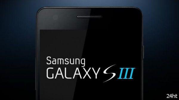 SAMSUNG не представит Galaxy S III на выставке MWC2012