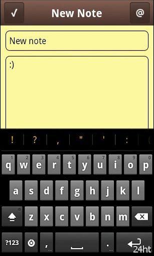 Как взломать смартфон nokia 5228.