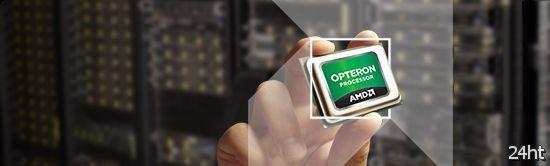 AMD покупает SeaMicro и становится партнёром Intel