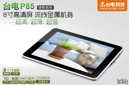 Android-планшет Teclast P85