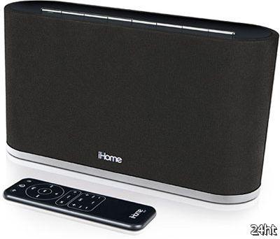 Аудиосистема iHome iW2 AirPlay  выйдет в апреле