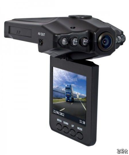 Автомобильный видеорегистратор высокой четкости   Defender Car Vision 2020HD