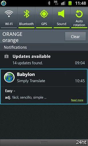 Babylon Translator 1.0 - переводчик
