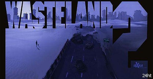 Брайан Фарго рассказал об успешном сборе средств на Wasteland 2