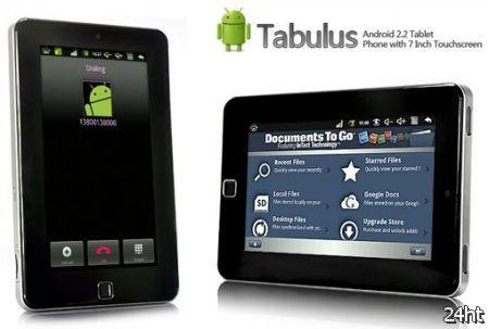 Бюджетный Android-планшет Nine Dragon Tabulus