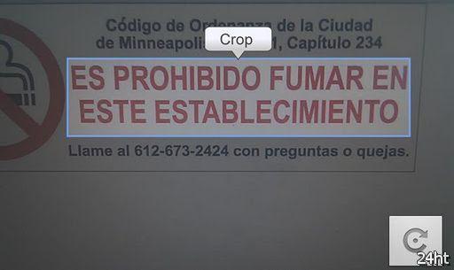 Camera Translator 1.2 - Перевод текста на другой язык просто сфотографировав его