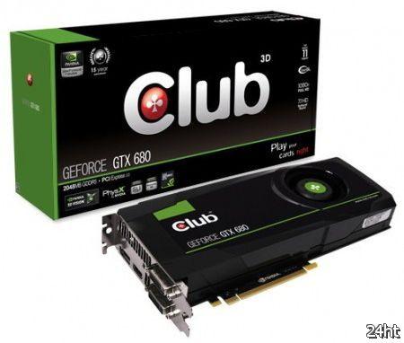 Club 3D выпустила свою версию GeForce GTX 680