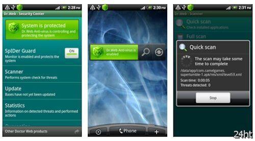 Доктор Веб выпустил седьмую версию антивируса для Android