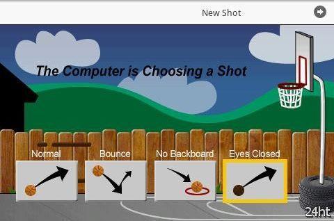 Driveway Basketball 2.1.0 - Бросаем мяч в корзину