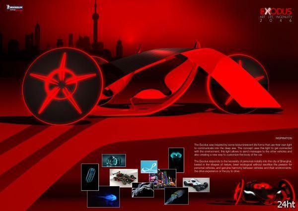 Exodus – концепция высокоскоростного экологического автомобиля будущего