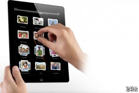 ФТС признала iPad компьютером