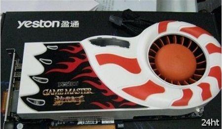 Фотографии графической карты Yeston R6870 Game Master