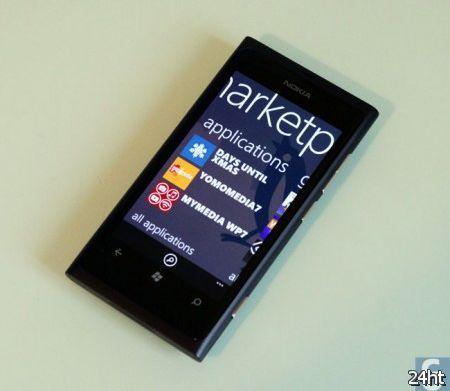 Глава дизайнерского отдела Nokia подтвердил информацию о работе компании над планшетом
