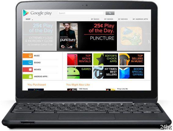 Google закрывает Android Market и открывает  Google Play (видео)