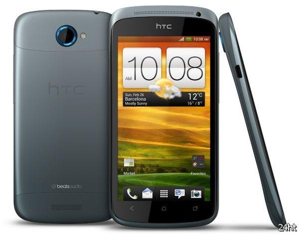 HTC озвучила цены на смартфоны One X, One S и One V