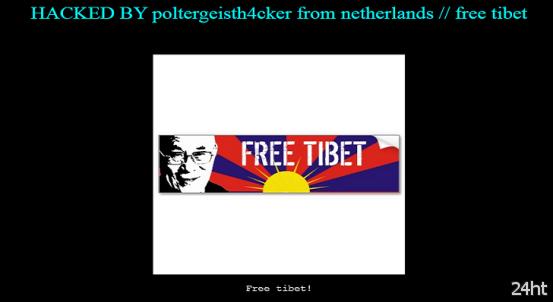 Хакер из Anonymous в одиночку взломал 68 китайских сайтов