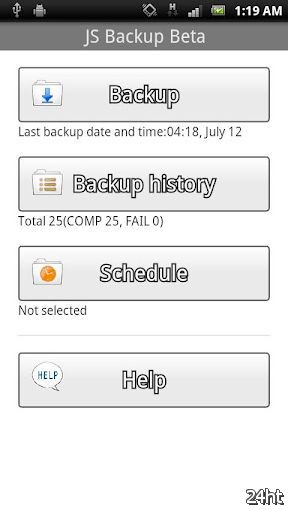 JS Backup 1.0.8 - Средство резервного копирования