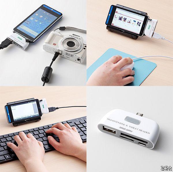 Кардридер и USB-док для смартфона (4 фото)