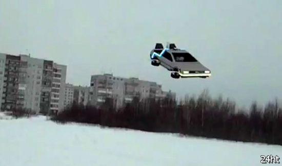"""Летающий автомобиль из фильма """"Назад в будущее"""" (видео)"""