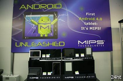 MIPS готовит бюджетные планшеты стоимостью 99 и 79 долларов