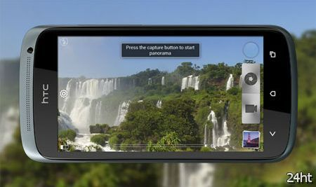 MWC 2012: HTC официально вывела в свет смартфоны One X, One XL и One S