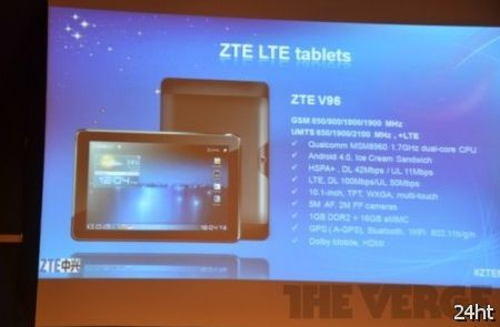 MWC 2012: анонсированы Android-планшеты ZTE V9S, V96, PF 100 и T98