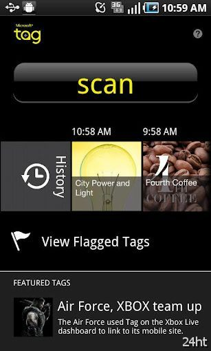 Microsoft tag 5.5.2 - Программа для чтения Microsoft Tag, QR Code