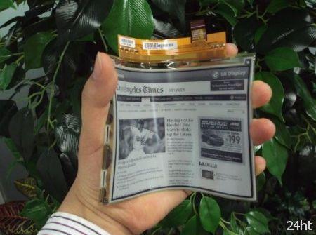 Пластиковый дисплей LG на основе e-paper поступил в серийное производство