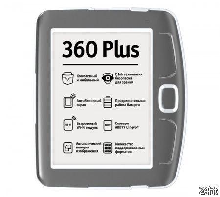 PocketBook 360° Plus: быстрый E-Ink-ридер с 800-МГц процессором