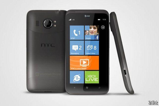 Продажи HTC Titan II стартуют восьмого апреля