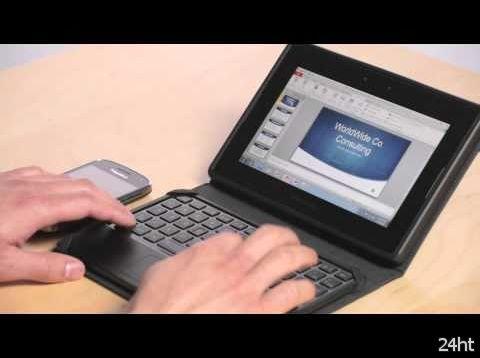 RIM представляет клавиатуру для планшета BlackBerry PlayBook